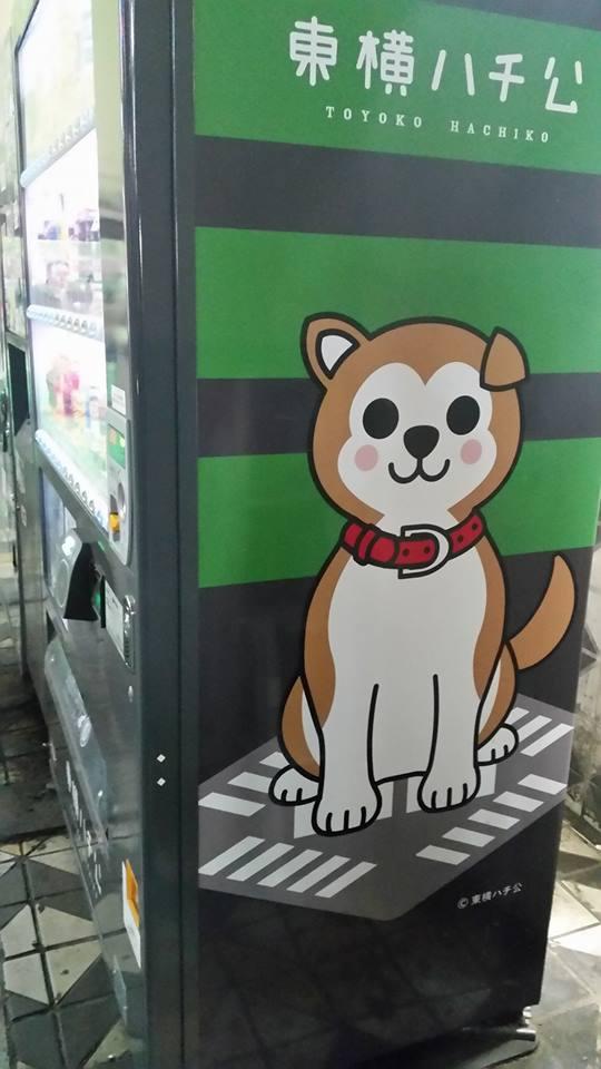 À Shibuya, la mascotte est partout.