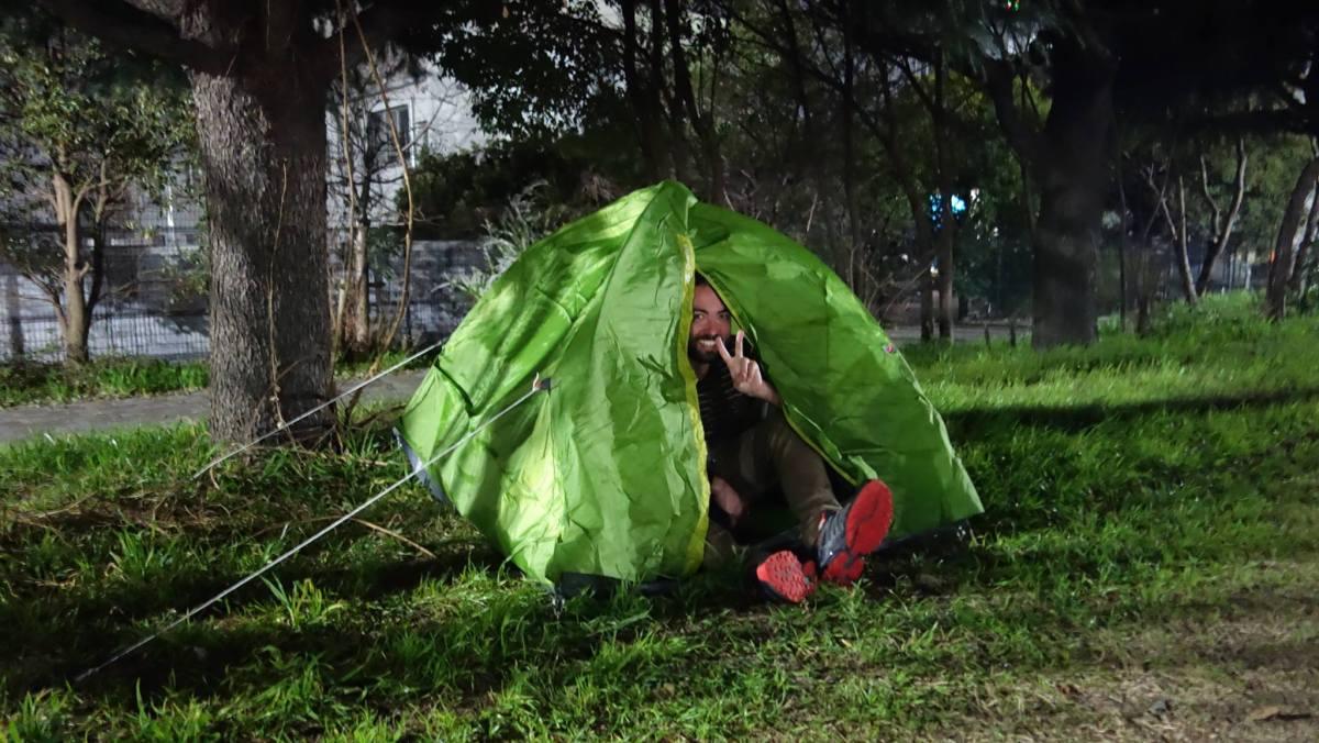 Camping Tokyo